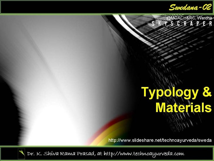 Sweda02 typology-materials00