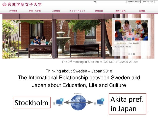 Thinking about Sweden – Japan 2018 The International Relationship between Sweden and Japan about Education, Life and Cultu...