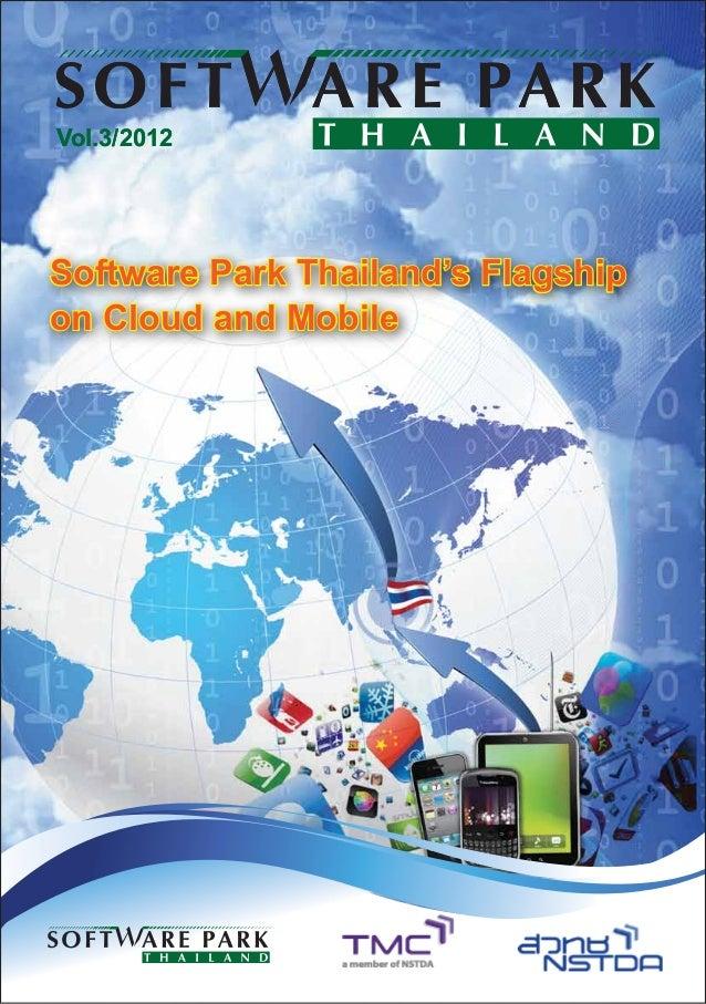 Software Park Thailand Newsletter (Eng) Vol3/2012