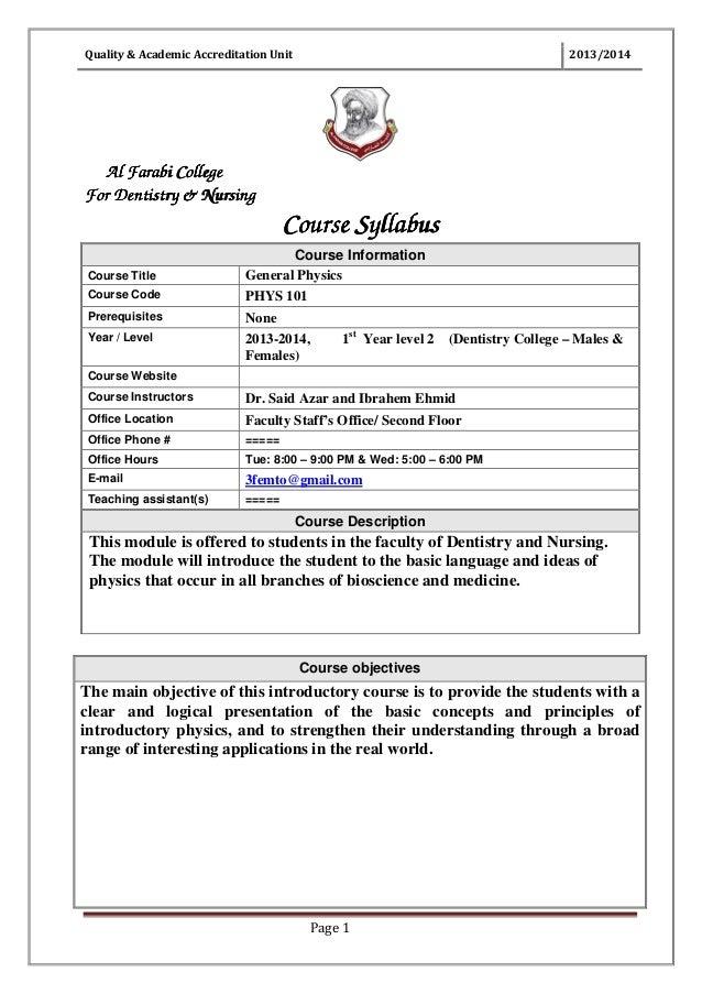 Syllabus of  physics 101 2013-2014 - 2st-semester
