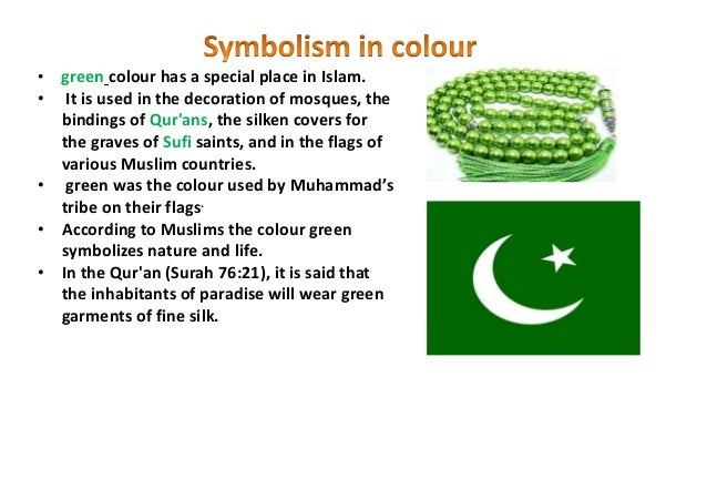 essay about islamic architecture colors