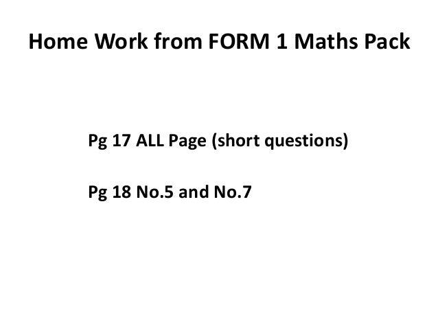 Worksheet 2 Rotational