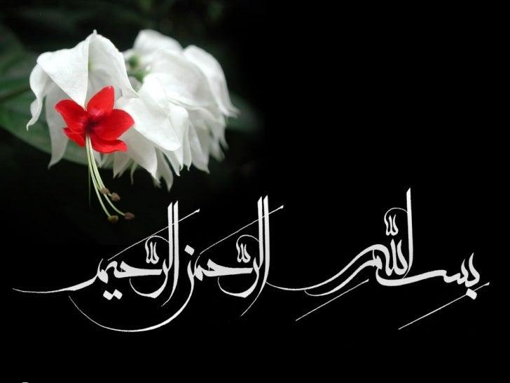 syncope                  By    Prof/ Rasheed Abd El-Khalik                 M.D.Head of internal medicine department       ...