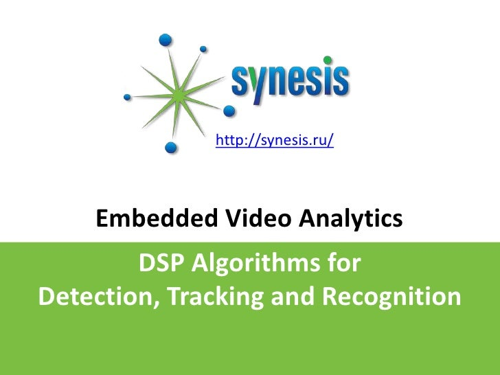 http://synesis.ru/<br />Embedded Video Analytics<br />DSP Algorithms forDetection, Tracking and Recognition<br />