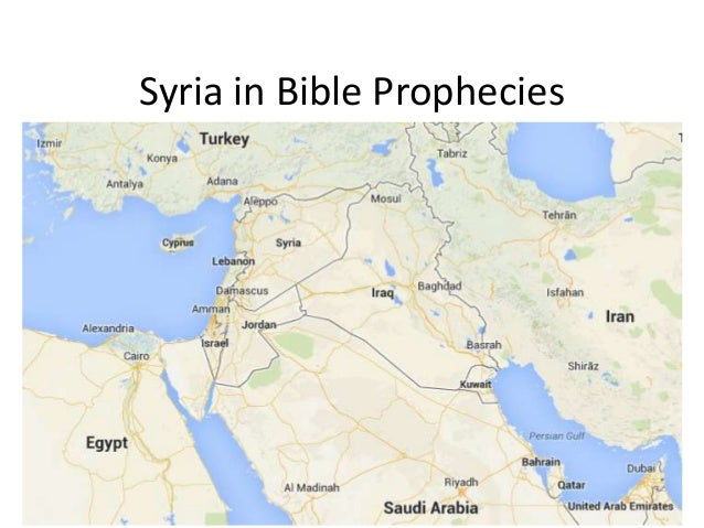 Syria in Bible Prophecies