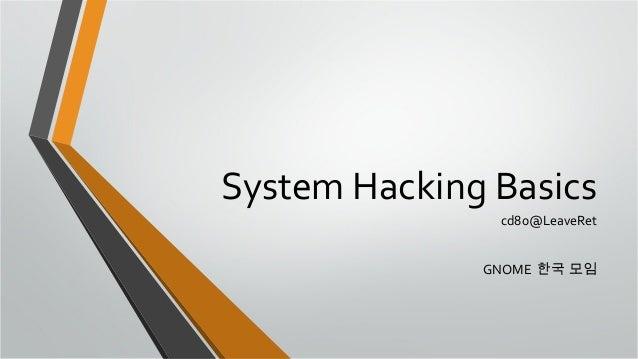 System hacking basics