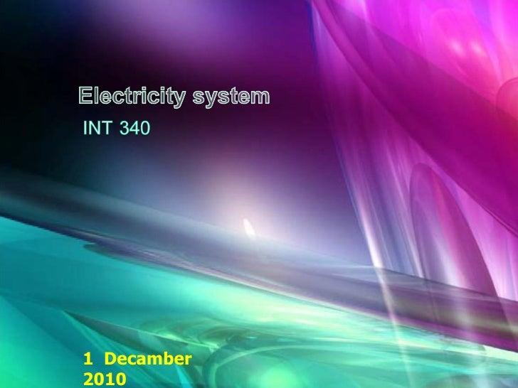 System lighting