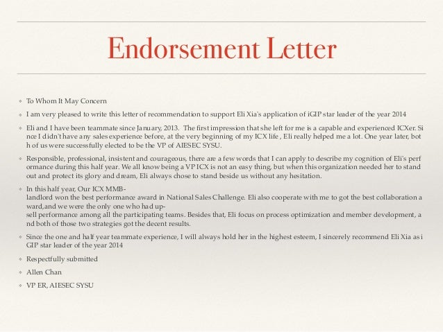 U Of A Letter Of Recommendation
