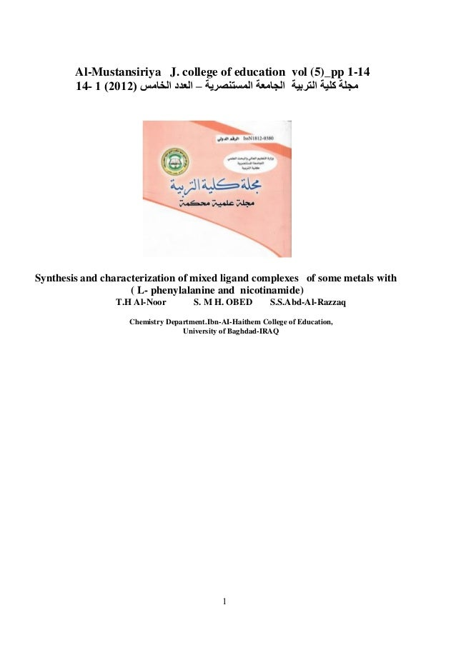 mixed disulfide synthesis essay