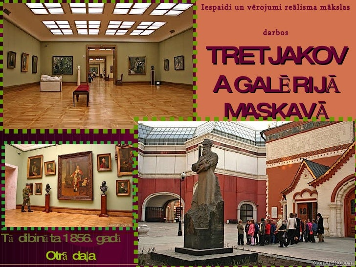 T gallery 2