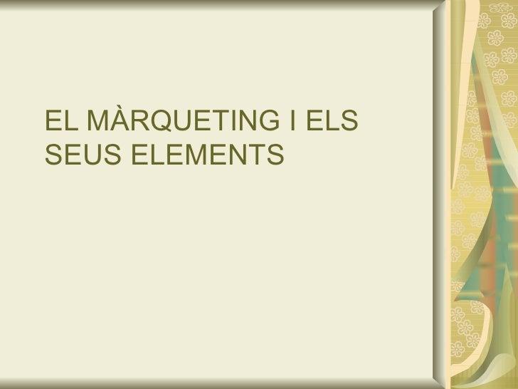 T12 el màrqueting i els seus elements