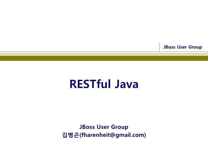 JBoss User Group       RESTful Java      JBoss User Group 김병곤(fharenheit@gmail.com)