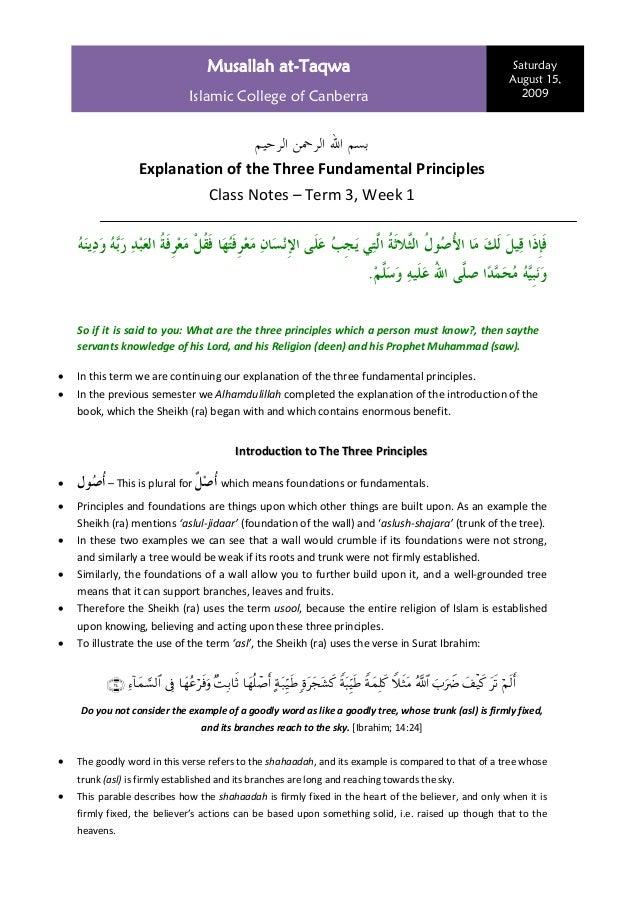 Musallah at-Taqwa Islamic College of Canberra  Saturday August 15, 2009    ﺑﺴﻢ ﺍﷲ ﺍﻟﺮﲪﻦ ﺍﻟﺮﺣﻴﻢ ExplanationoftheThr...