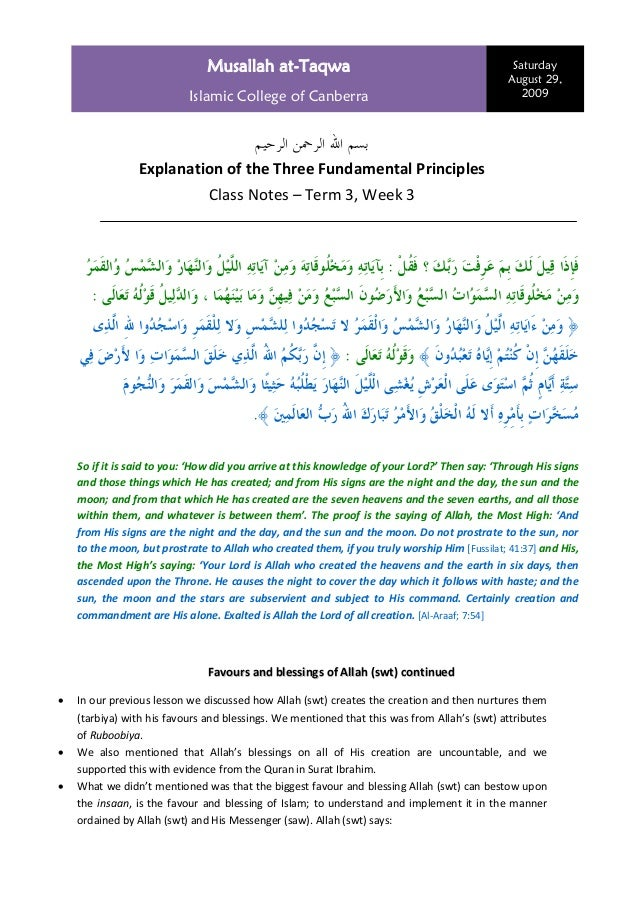 Musallah at-Taqwa Islamic College of Canberra  Saturday August 29, 2009    ﺑﺴﻢ ﺍﷲ ﺍﻟﺮﲪﻦ ﺍﻟﺮﺣﻴﻢ ExplanationoftheThr...