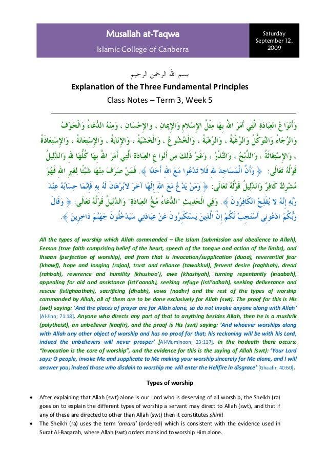 T3 lesson 05 aqeedah_20090912