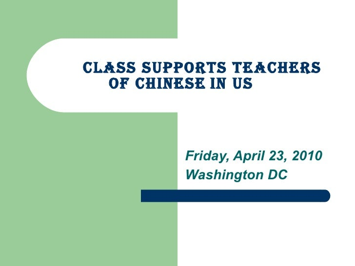 T3 CLASS Supports Teachers of Chinese in the U.S.
