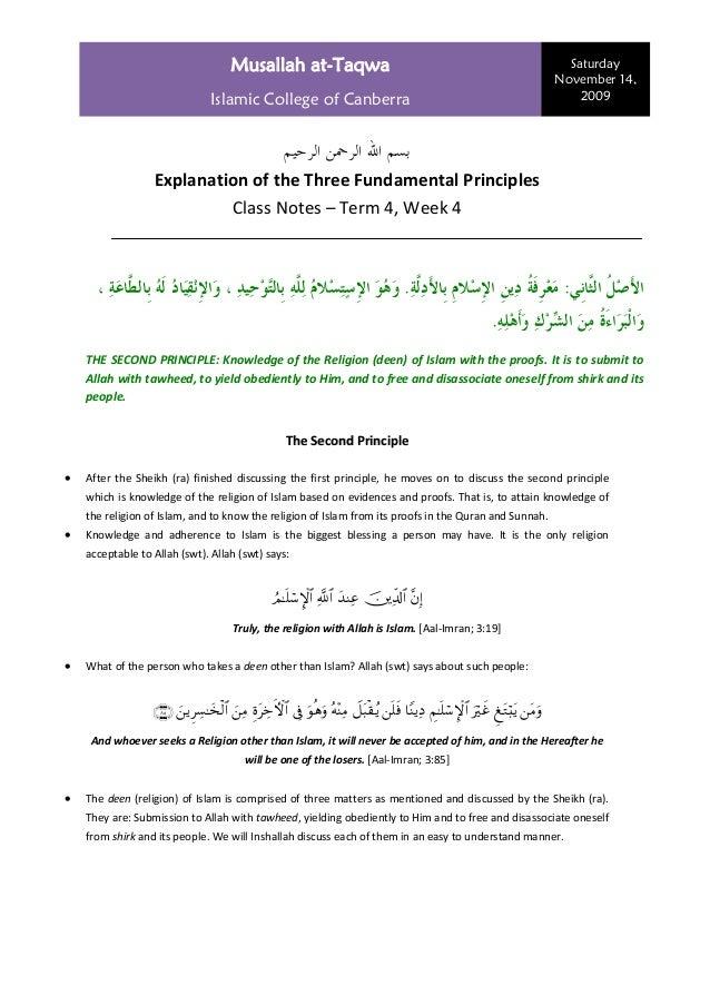 Musallah at-Taqwa  Saturday November 14, 2009  Islamic College of Canberra   ﺑﺴﻢ ﺍﷲ ﺍﻟﺮﲪﻦ ﺍﻟﺮﺣﻴﻢ ExplanationoftheT...