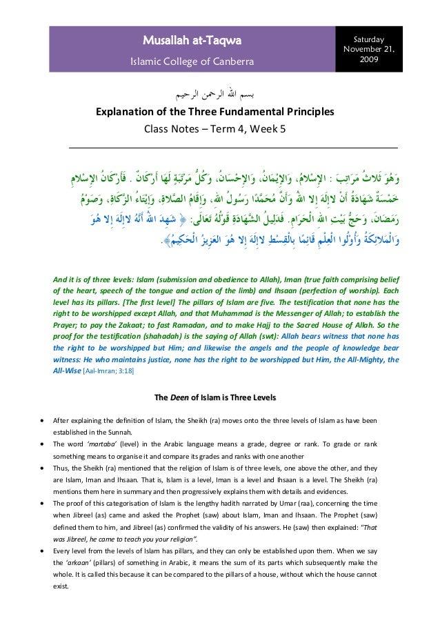 Musallah at-Taqwa Islamic College of Canberra  Saturday November 21, 2009    ﺑﺴﻢ ﺍﷲ ﺍﻟﺮﲪﻦ ﺍﻟﺮﺣﻴﻢ ExplanationoftheT...