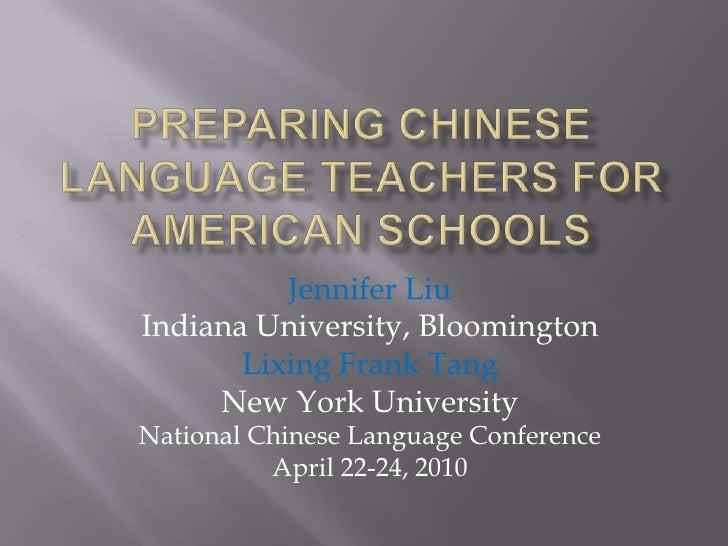 T7 Preparing Chinese Language Teachers for American Schools