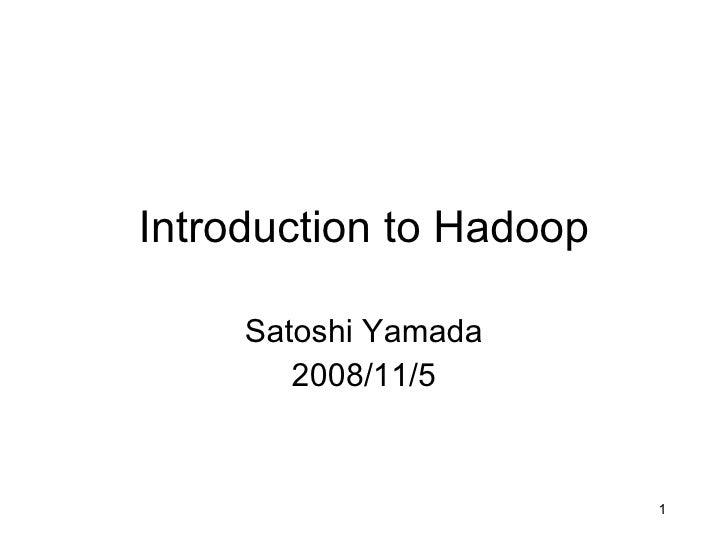 Hadoopの紹介