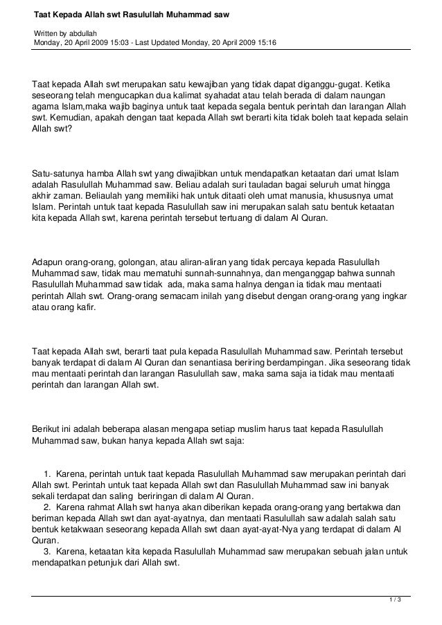 Taat Kepada Allah swt Rasulullah Muhammad saw Written by abdullah Monday, 20 April 2009 15:03 - Last Updated Monday, 20 Ap...