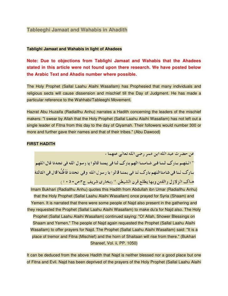 Tableeghi jamaat and wahabis in ahadith