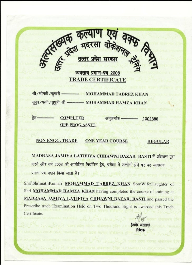 Tabrez i.t.i certificate.