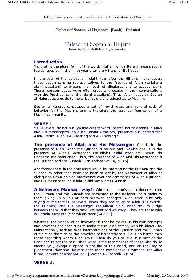 http://www.ahya.org - Authentic Islamic Information and Resources Tafseer of Soorah Al-Hujaraat - [Book] - Updated Tafseer...