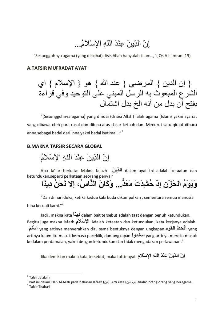 Tafsir( islam dalam tinjauan al qur'an)