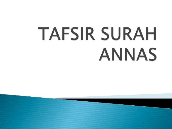 Tafsir surah annas