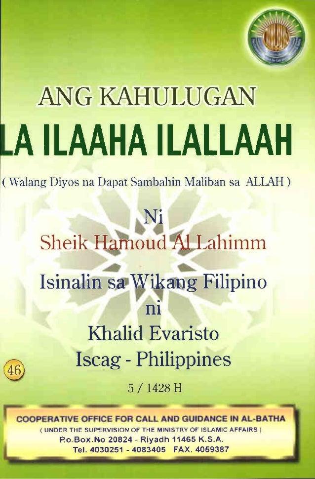 Tagalog 23