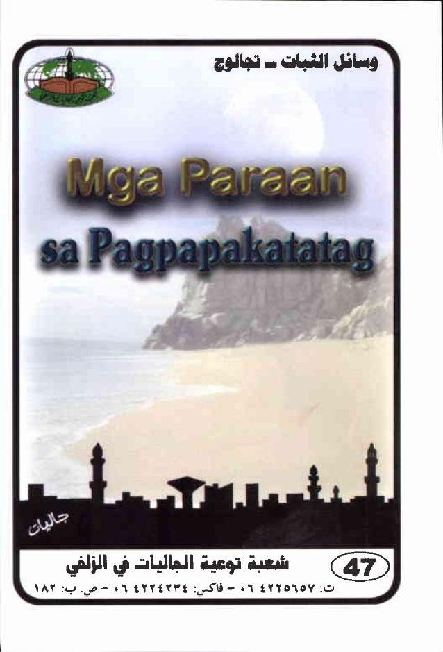 Tagalog 25