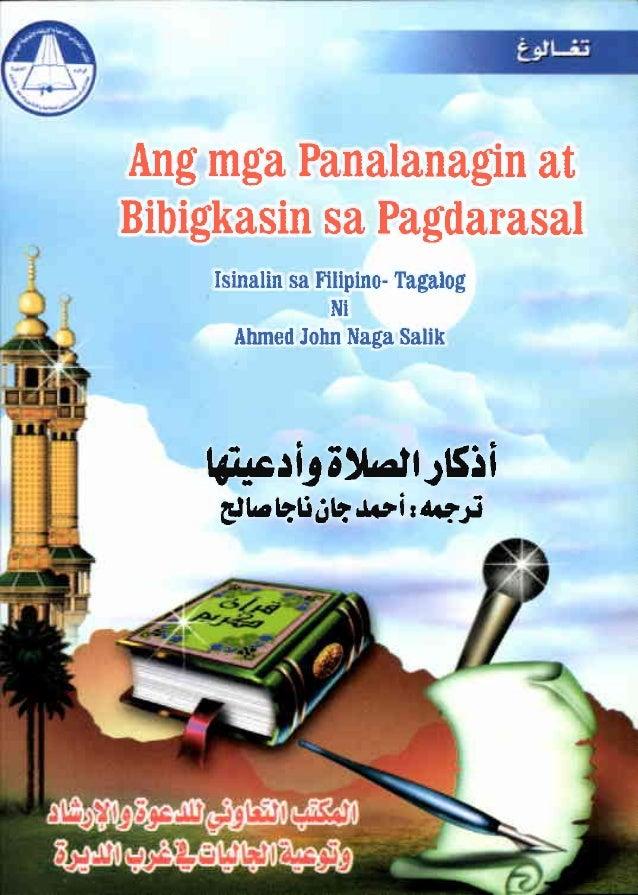 Tagalog 26