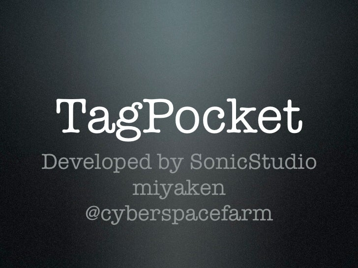 Tag pocketの紹介