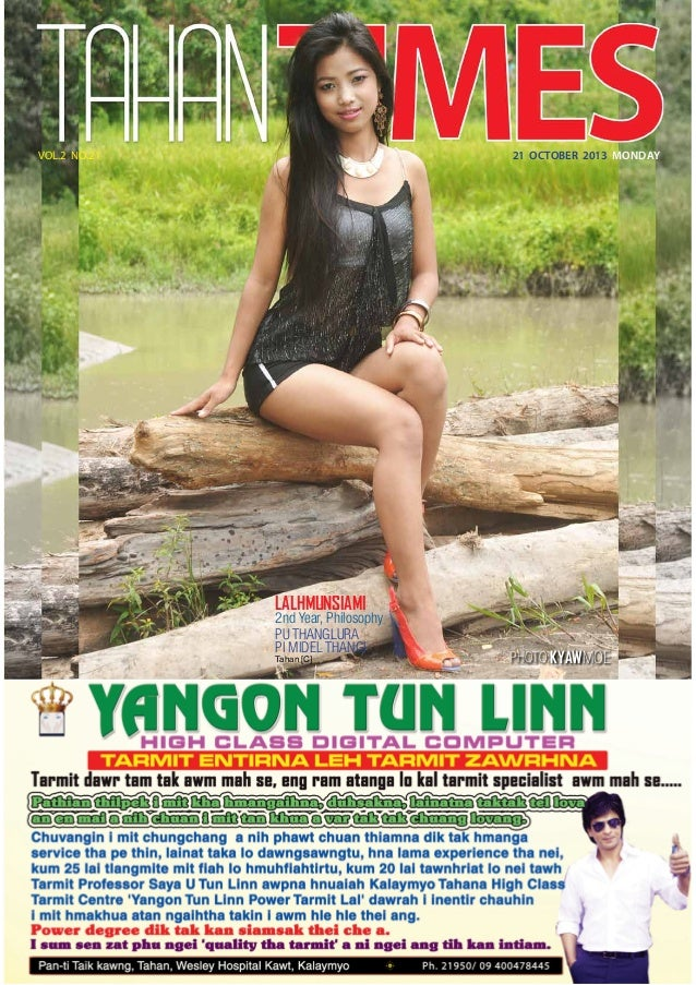 Tahan Times Journal- Vol. 2- No. 21, October 2013