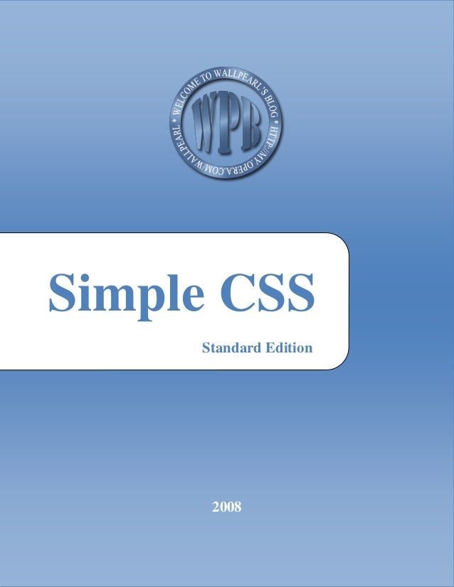 2008 Simple CSS Standard Edition