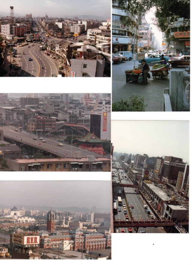 Taipei in the 1980s #2