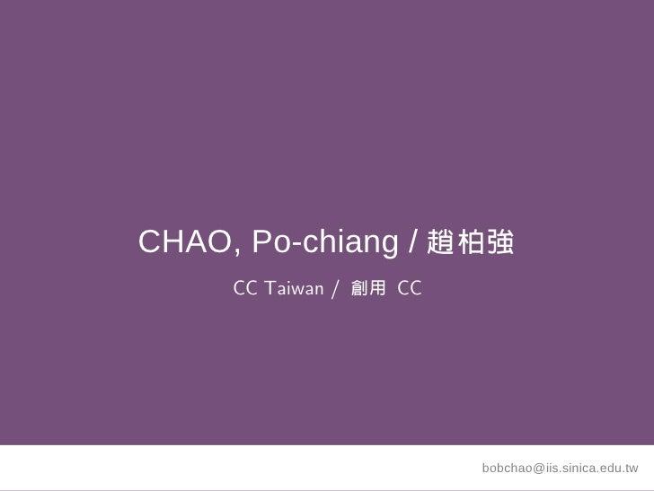 CHAO, Po-chiang / 趙柏強      CC Taiwan / 創用 CC                              bobchao@iis.sinica.edu.tw