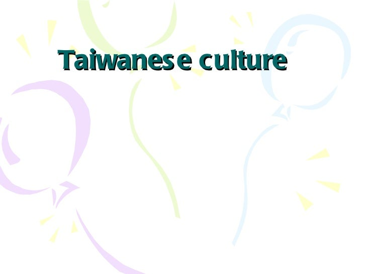 Taiwanese culture