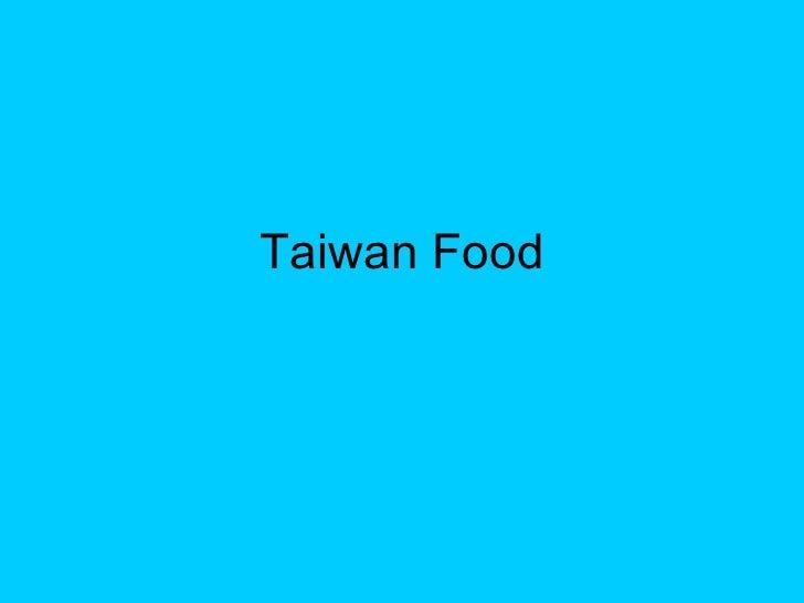 Taiwan food1