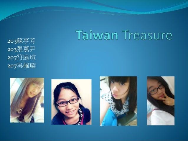 Taiwan treasure