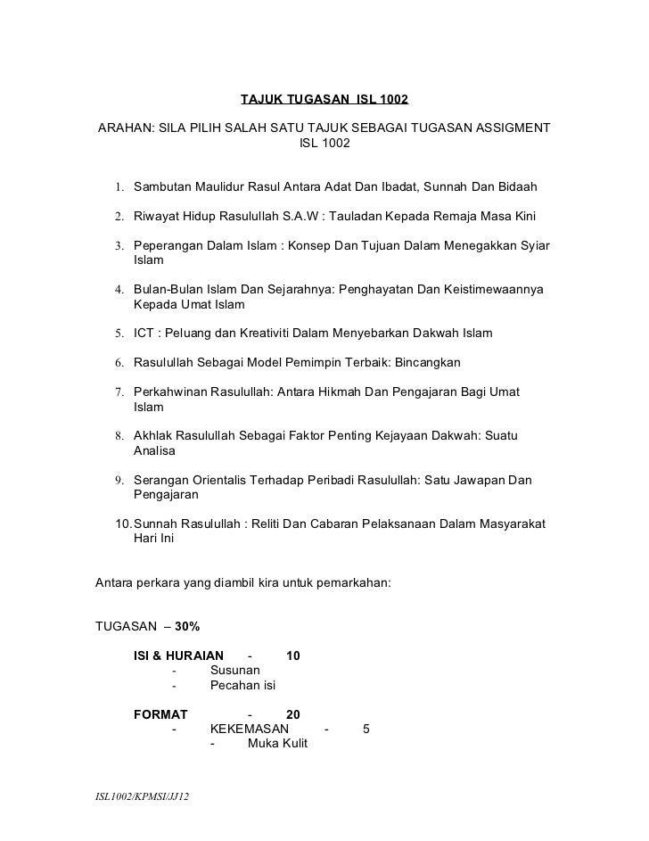 Tajuk kerja kursus PIP jan-jun 2012