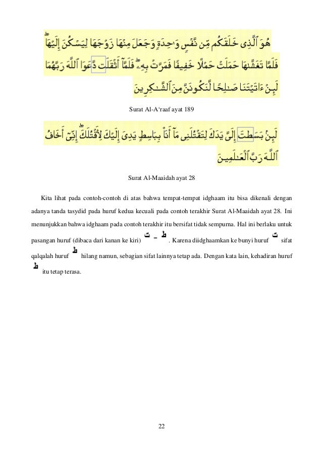 Surat Yasin Arab Jpg Converter Lunahill