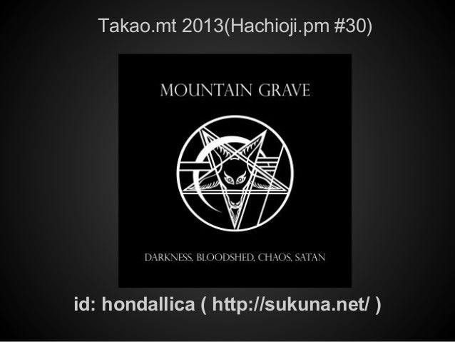 id: hondallica ( http://sukuna.net/ ) Takao.mt 2013(Hachioji.pm #30)