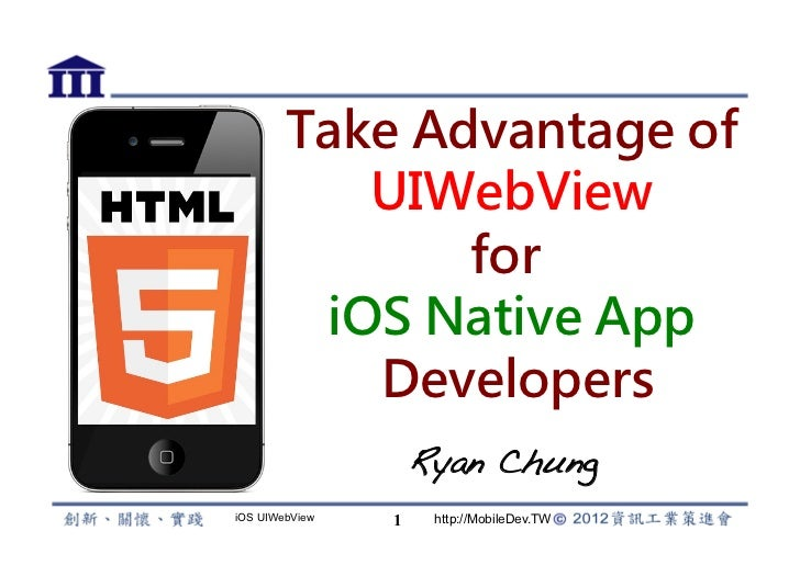 Take Advantage of           UIWebView               for         iOS Native App           Developers                    Rya...
