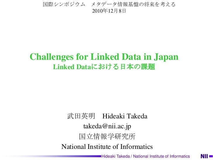 Challenges for Linked Data in Japan