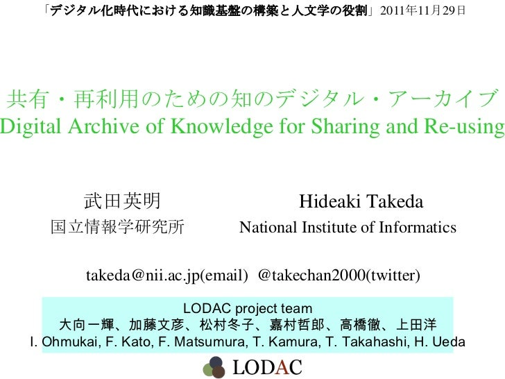 Digital Archive of Knowledge for Sharing and Re-using