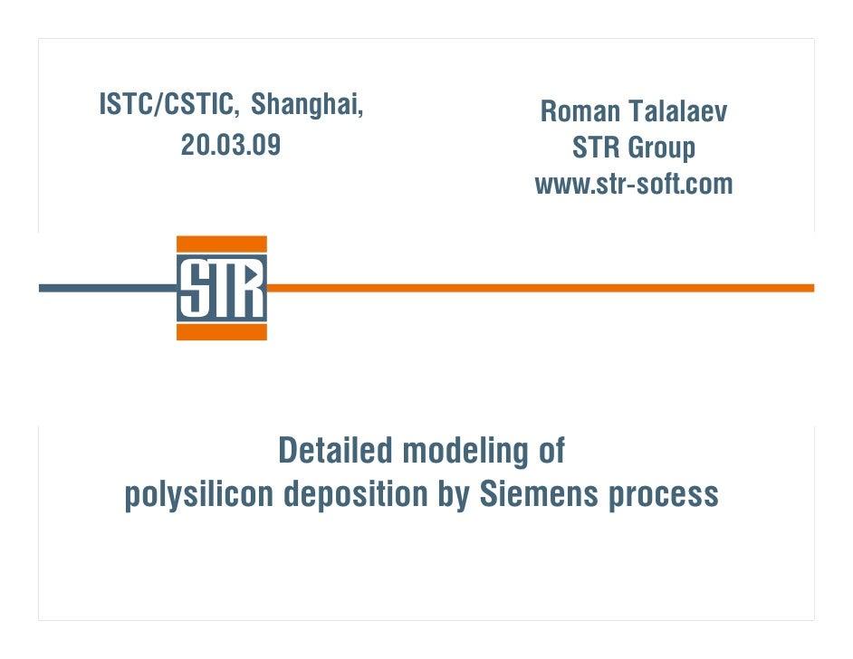 PolySim presentation at SEMICON China 2009