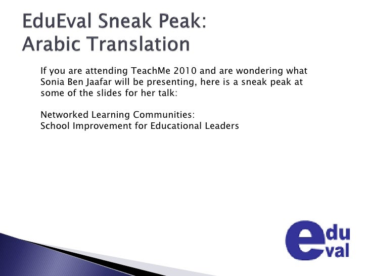 If you are attending TeachMe 2010 and are wondering what Sonia Ben Jaafar will be presenting, here is a sneak peak at some...