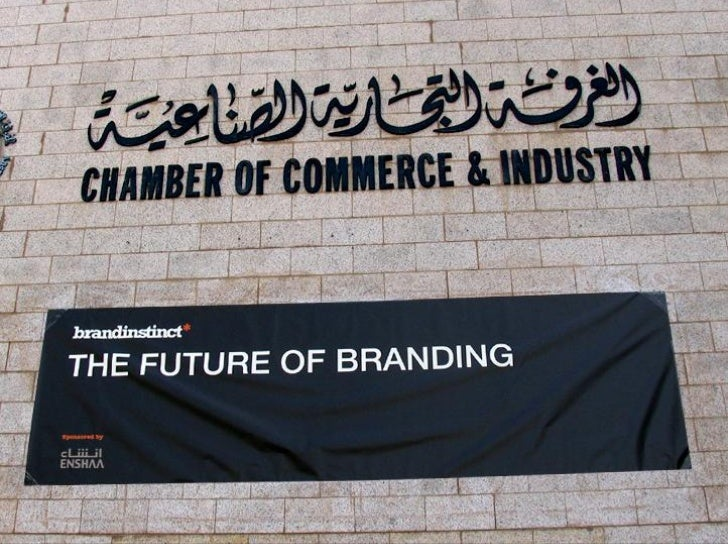 Tell you who we are Talk about branding Talk about the future of branding Have some Q
